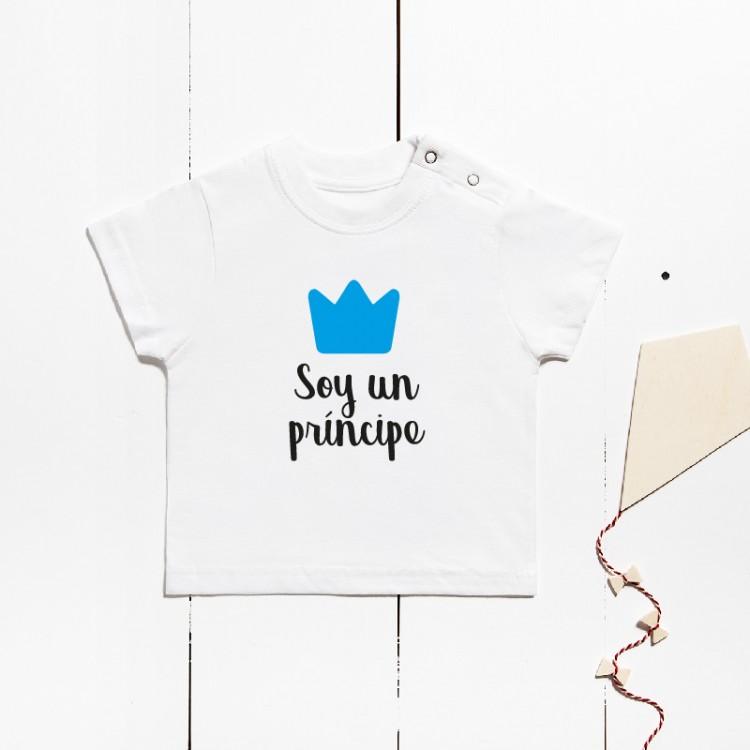 Short sleeve cotton t-shirt - I am a prince